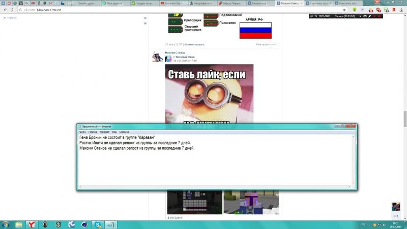 Розыгрыш 50-ти рублей от группы 122.md (20.12.15)