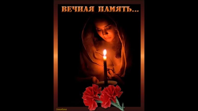 Скорбим открытка в память анастасии хабенской