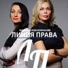 """Компания """"Линия Права"""". Юрист, Кемерово."""