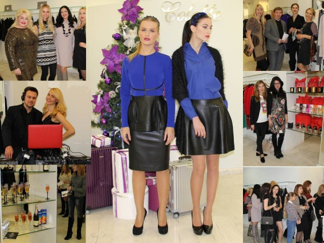 Colette's Fashion Group Party 27 11 2014