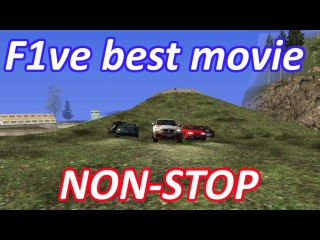 F1ve best movie Non-stop dayz