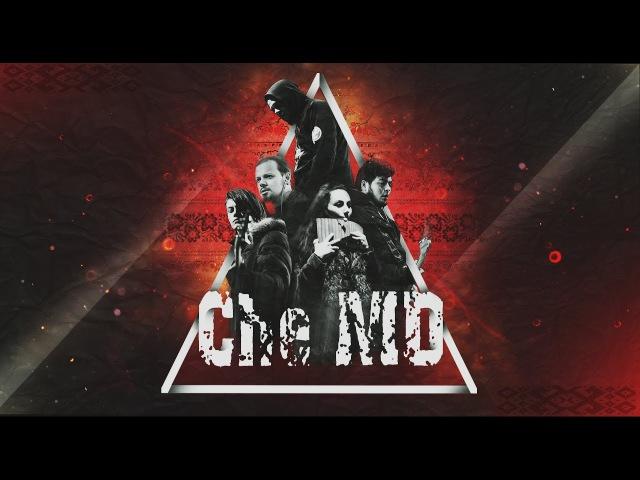 Che MD Libertatea fără de drept Fan Video Photo by Gandiva