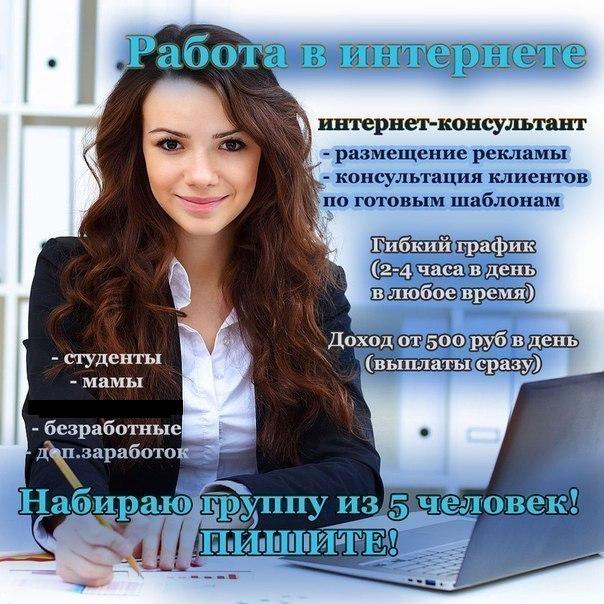 Работа в интернете удаленно сайты как следить за работой удаленного сотрудника