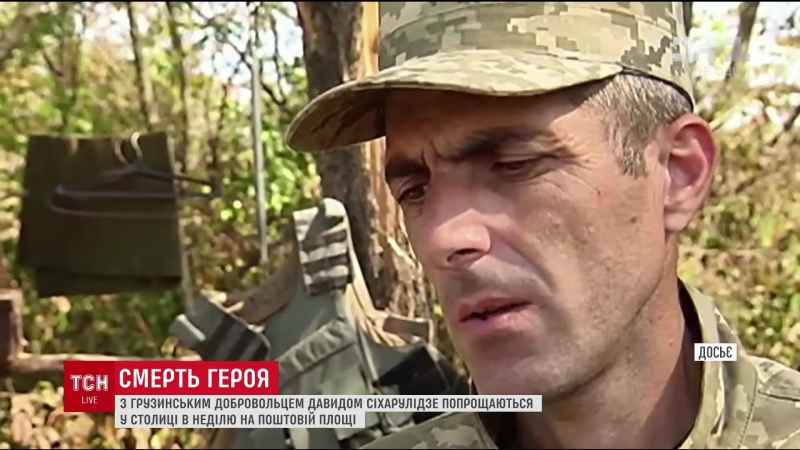 Грузин Давід Сіхарулідзе загинув на Світлодарській дузі в день народження свого батайону Айдар