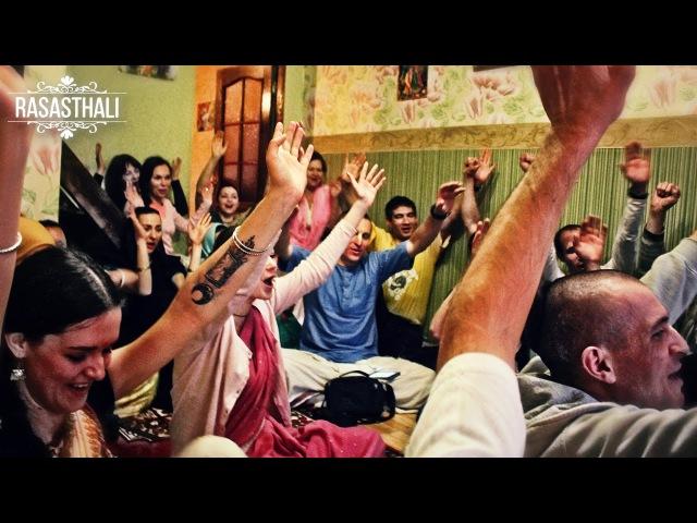 Воскресная в Сумах - Ямунангам - Гаура-киртан в доме Ямуны Бхакти д.д. (26 Марта 2017г.)