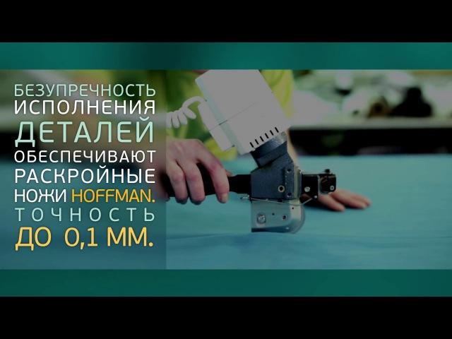Фабрика Anderssen г Москва