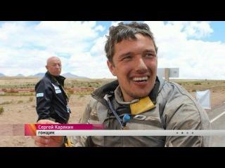 Триумф российских гонщиков в ралли «Дакар»: победа квадроциклов и двойной успех экипажей грузовиков