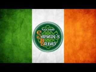 Samain's Bread - Full concert (Part 2)