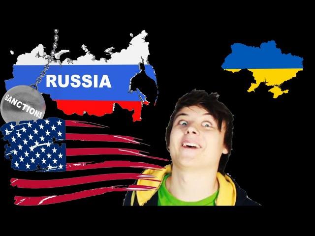 Скандальная правда об Ивангае EeOneGuy УкраиноАмериканский шпион