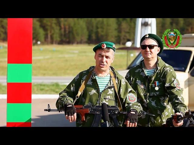 День пограничника Кокшетау 28 мая 2016 Восхождение на синюху Боровое