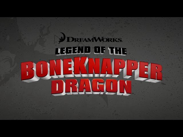 Легенда о Костоломе Legend of the Boneknapper Dragon HDRip 2010