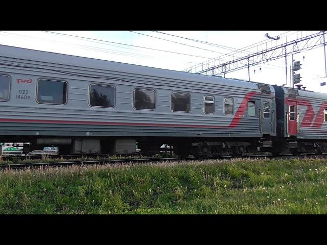 ЭП20-009 с поездом №306М Москва-Сухум