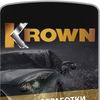 KROWN Москва | Антикоррозийная обработка