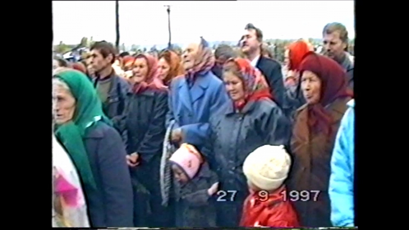 Заволжский Свято-Никольский храм - 27.09.1997г. - пос.Сосновка.