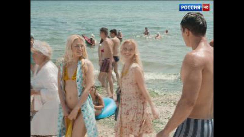 Анка с Молдаванки Серия №2