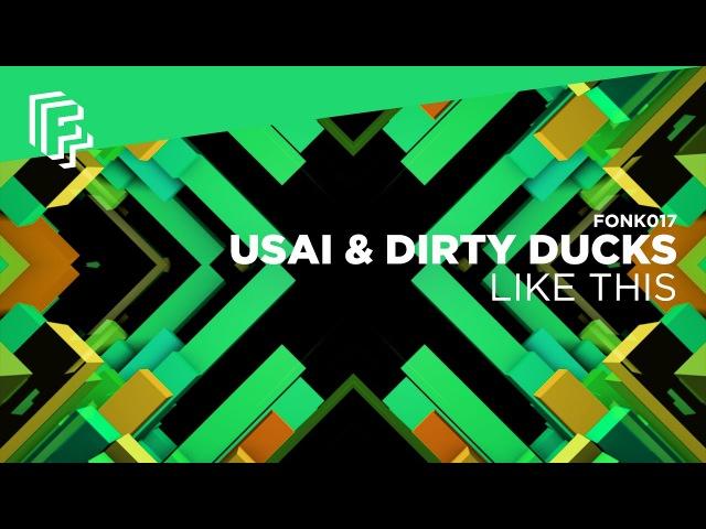 USAI Dirty Ducks Like This