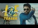 LIE Movie Teaser - Nithiin, Arjun, Megha Akash | Hanu Raghavapudi | Mani Sharma - 14REELS