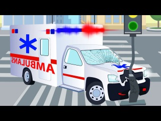 The Ambulance And Police Car Accident - Kids and Baby Videos - Cartoons for kids - Children Video