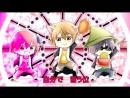 LOVEマシーン / LOVE Machine (feat. Kogeinu, Shijin)