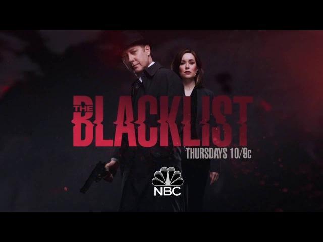 Чёрный список The Blacklist Сезон 4 Русский трейлер