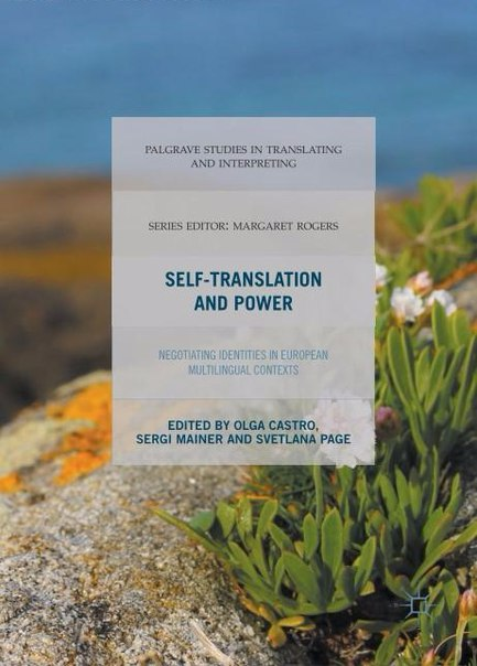 Self-Translation and Power Negotiating Identities in European Multilingual Contexts