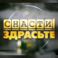 Логотип Снасти Здрасьте!