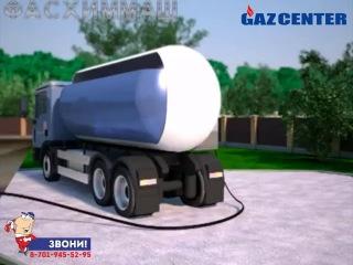 Автономная газификация в Астане