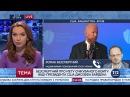 Бессмертный Бессмертный Украина должна выразить свои инициативы во время визита Джо Байдена