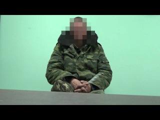 СБУ опубликовало видео с пленным НМ ДНР