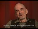Ингмар Бергман. Размышления о жизни, смерти и любви (Интервью для шведского телевидения, 2004)