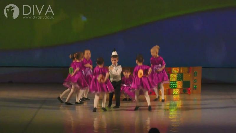 Детские танцы 4 5 лет Детская забав хореограф Юлия Хорм