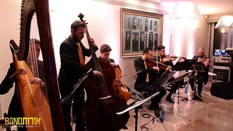 זאנוויל ויינברגר תזמורת 'אורות BAND' נאמן Zanvil Weinberger 'OROT BAND'