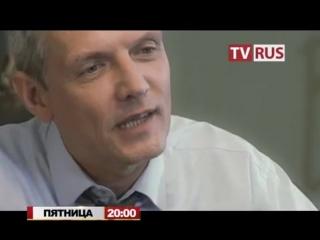 Анонс Х-ф Приговор Телеканал TVRus