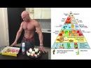 Экстремальный Рацион питания Экстремальные результаты на сушке диета