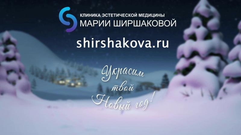 Мария Ширшакова Губы мечты АКЦИЯ