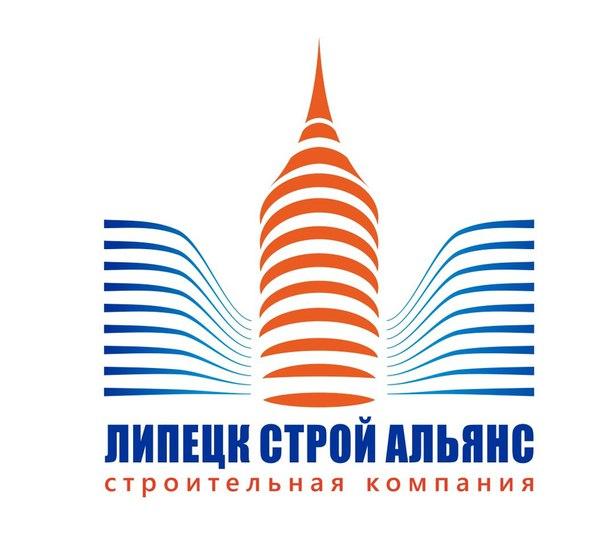 Липецкая строительная компания сайт империя авто транспортная компания официальный сайт