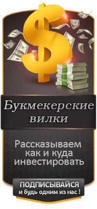 Зеркало 1 x бет букмекерская контора в украине