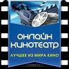 KINOGOOD.RU - Фильмы онлайн в HD качестве