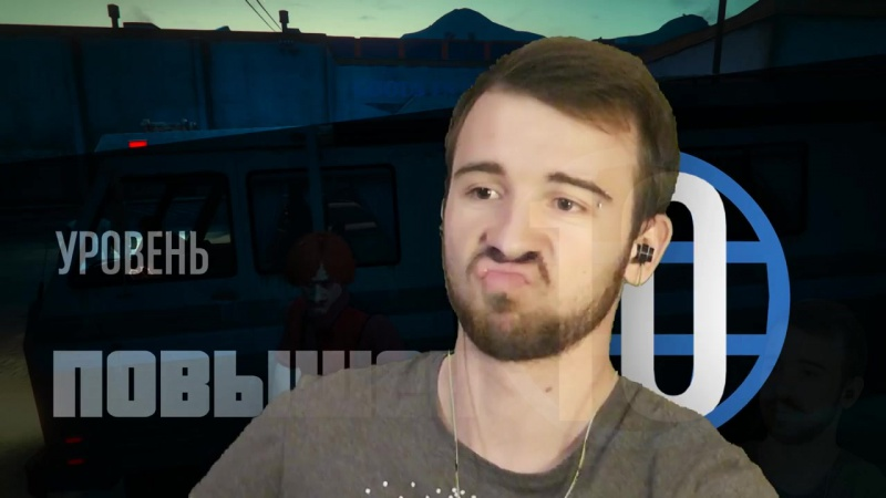 Эпично поправляет футболку (Eugene Sagaz, GTA 5 Grand Theft Auto V)