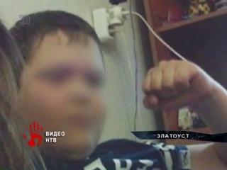 Дело о групповом изнасиловании 9 летней девочки в Челябинской области закрыто