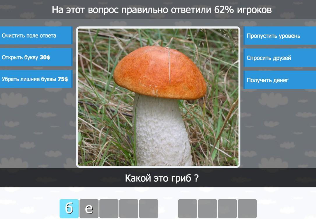 игры разума слова загадки вопросы угадай ответы в вк
