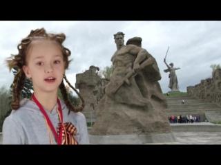 """Сюжет """"Волгоград"""", детское телешоу """"Бананас"""", г.Киров"""