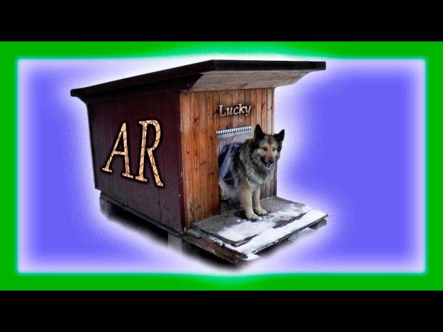Утепленная будка для собаки зимой в мороз Шторка для лаза из ПВХ завесов