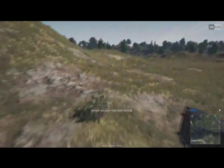 Pubg best moments  wtf (157)