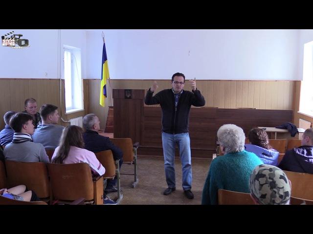 Зустріч з нардепом Олегом Березюком (Самопоміч). Нарізка відео з заходу