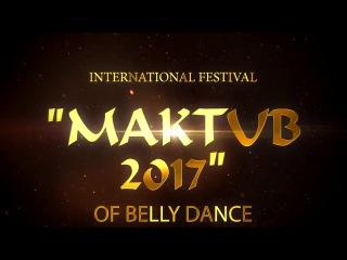 "Loichenko Victoria and Safa Farid orchestra International festival ""MAKTUB"""