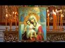 Молитва Богородице Дево Радуйся Валаам.Prayer Choir of the brethren of Valaam monastery