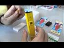 Тестер качества воды PH-метр цифровой PH-0091