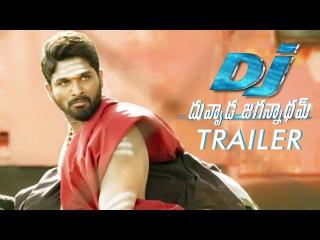 DJ Duvvada Jagannadham Trailer - Allu Arjun, Pooja Hegde   Harish Shankar   Dil Raju - #DJTrailer