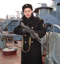 Остроушко Алексей